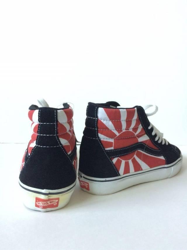 Rising Sun Vans Shoes