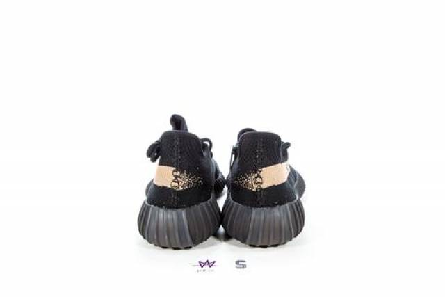 adidas Yeezy Boost 350 V2 Core Black Copper Men's Size 7 By1605