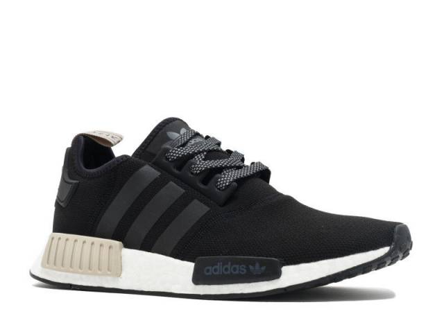 Adidas NMD R1 Base Green Core Black