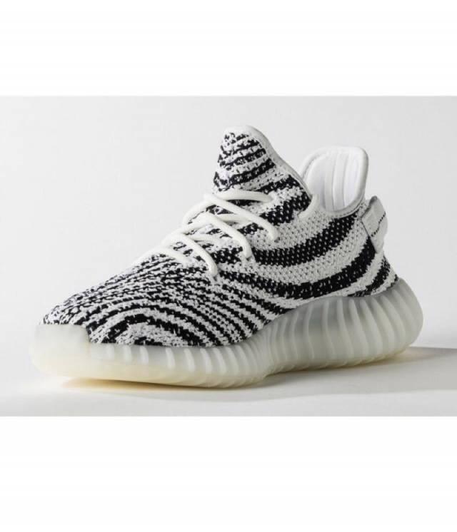 adidas yeezy zebra herren