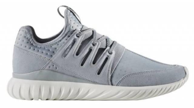 S80112  New Men s ADIDAS Tubular Radial Sneaker - Grey Black White ... a0c5ebfacecc