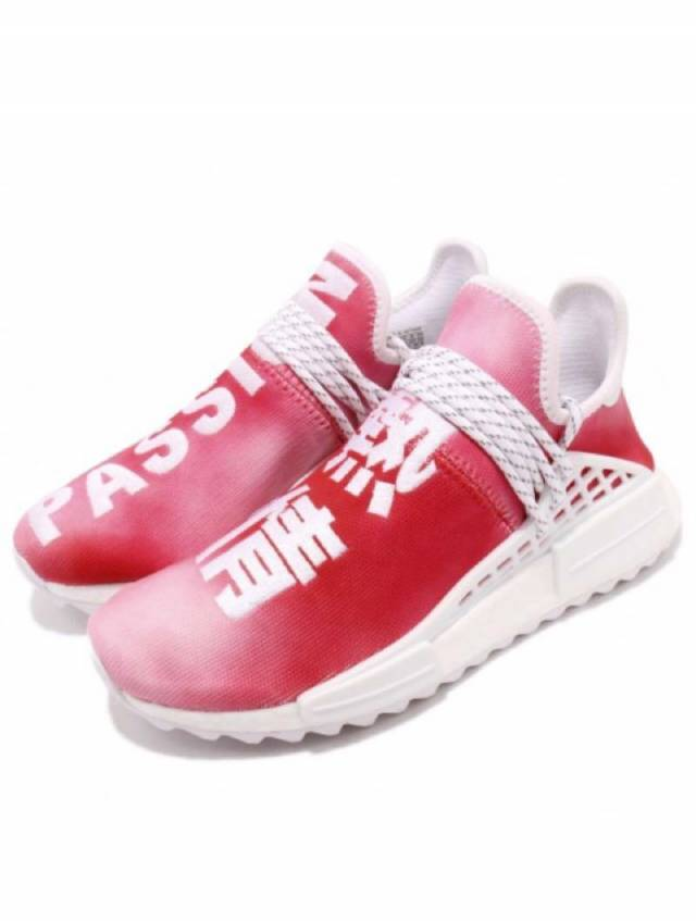 cheap for discount 8e212 a0743 Pharrell X Adidas Nmd Hu Holi Red