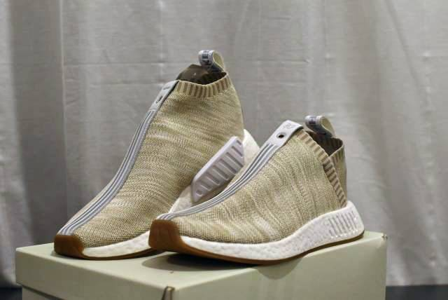 online store 06198 2b2d7 Kith X Naked X Adidas Nmd City Sock 2 Sandstone