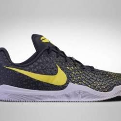Nike kobe mamba instinct grey ...