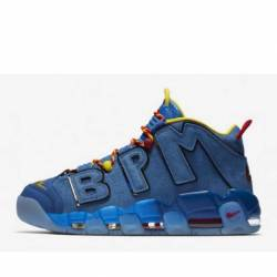 Nike air more uptempo doernbec...