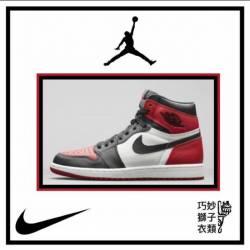 Nike air jordan 1 bred toe gua...