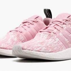 Womens adidas nmd r2 pink