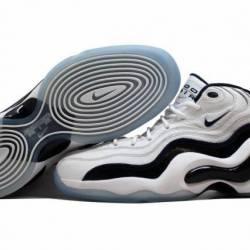 Nike air zoom flight 96 white/...