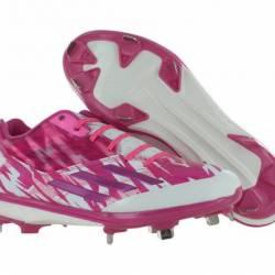 Adidas energy boost icon bca b...