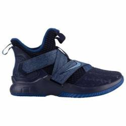 Nike lebron soldier 12 xii wor...