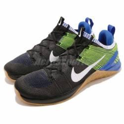 Nike metcon dsx flyknit 2 ii b...