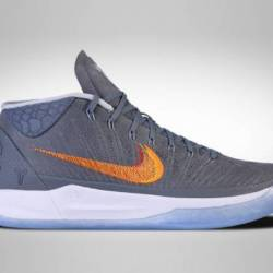 Nike kobe a.d. 12 genesis grey...