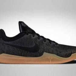 Nike kobe mamba rage premium k...
