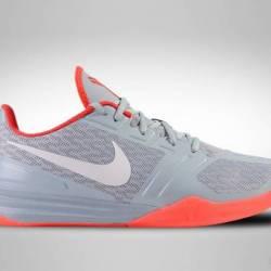Nike kobe mentality dove grey ...