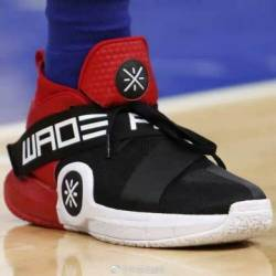 Li-ning wade all city us6.577....
