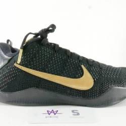 Kobe xi elite low ftb