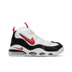 Nike air max uptempo 95 (white...