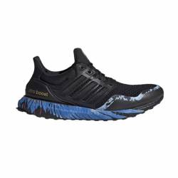 Adidas ultraboost dna (chinese...