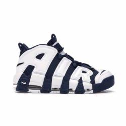 Nike air more uptempo (white/ ...