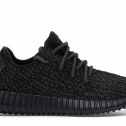 Adidas yeezy boost 350 pirate ...