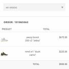 adidas Yeezy Boost 350 V2 Zebra size 7M